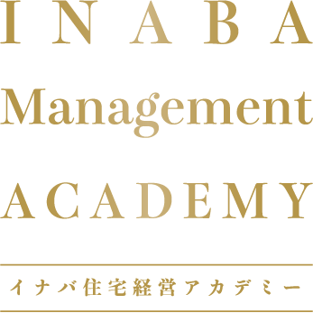 INABA Management ACADEMY